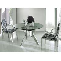 Buy cheap Modern Tempered Glass Round Dining Table with Arm Chairs Factory Wholesale product