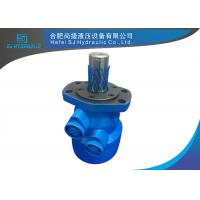 Buy cheap Small Commercial Hydraulic Motor , High Torque Low Rpm Hydraulic Motor product