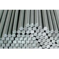 China NO 4400 Monel 400 Cu Ni Alloy Steel Plate / Strip / Bar / Wire / Seamless Tube on sale