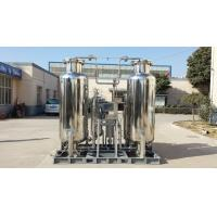 Buy cheap Pharmaceutical Industrial Nitrogen Generators 1-6 Bar Low Energy Consumption product
