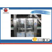 Buy cheap Automatic Beer Bottling Machine , 3 In 1 Commercial Bottling Machine 3000 - 4000bph product
