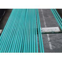 Buy cheap High Gloss Smooth Interior Rebar Epoxy Coating Non Toxic High Bond Strength product