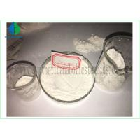 Buy cheap CAS 13647-35-3 Pharmaceutical Raw Materials , Trilostane Pharmaceutical Powder product