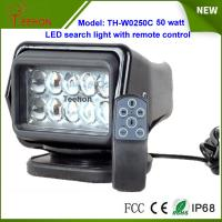 Quality 7 inch 50w CREE led search light with 360 degrees rotating wireless remote for sale