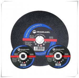 Buy cheap Type 42 Distribute Metal Grinding Discs With En12413 product