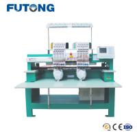 Buy cheap China factory cheap price directly sale  double heads computerized cap /T-shirt embroidery machine product