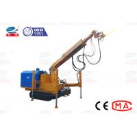 Buy cheap Tunnel Mining Concrete Shotcrete Machine Construction Use Wet Dry Type product