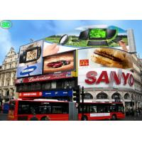 Buy cheap P25 Outdoor Advertising LED Screens , Full Color LED Display for Advertisement product