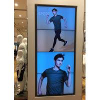 Buy cheap 55 Vertical Video Wall LG Panel / 400nits HD LCD Dispaly For Cloth Shops product