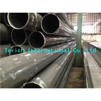 Buy cheap Precision Hydraulic Tubing EN10305-1 Seamless Cold Drawn Steel Tubes from Wholesalers