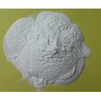 Buy cheap sodium bicarbonate product