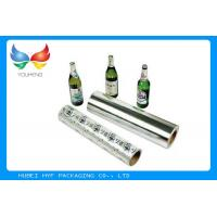 Buy cheap Single Coating Side Metallized Plastic Film Recycled Pulp Style For Beer Label product