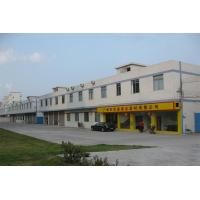 GuangZhou Infinity Case And Truss CO.,LTD