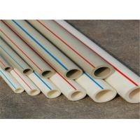 Buy cheap FIBER COMPOSITE Fusion Ppr Pipes White Color PN25 Work Pressure Furring Resistance product