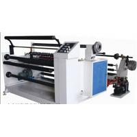 Buy cheap Paper divided machine Split Insulation material slitter machine Insulation Paper Dereeling product