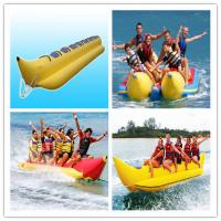 Buy cheap Customized Colorful PVC Inflatable Boat Fire Resistance For Kids product