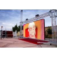 China DIP346 Outdoor Advertising LED Screens P16 LED Screen Rental replace LED TV screen on sale