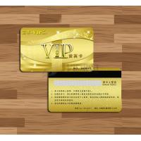 Buy cheap Plastic Cards with Magnetic Strip(Hico/Loco) product