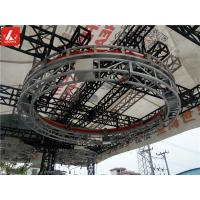 Buy cheap Rotating Truss 2M 4M 6M Aluminum Lighting Truss For Club Adjustable Speed from Wholesalers