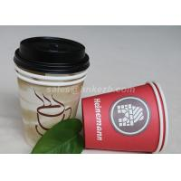Buy cheap 10 OZ Custom Printed Disposable Coffee Cups With Lids For Drinking product