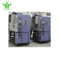 Buy cheap PLC Impact IEC 60068 Thermal Test Chamber product