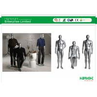 Buy cheap Adjustable Dress Form Mannequins Full Body Muscles Male For Singer product