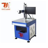 Buy cheap Optical 20W Fiber Laser Marking Machine for Metal 7000mm/s 164kgs from wholesalers