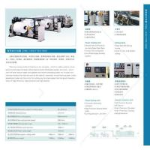 Buy cheap Paper and board sheeter/paper sheeting machine/paper converting machine/sheeter product