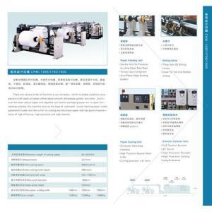 Buy cheap Paper sheeting machine/paper converting machine /paper cutting machine product