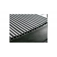 Buy cheap ASTM A179 ST35.8 Seamless Boiler Tube With Copper Coated / Galvanized from Wholesalers