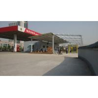 Buy cheap how to open car wash shop in China Gas Station product