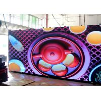 Buy cheap P1.56 indoor led display wall HD LED screen for indoor stage video wall usage product