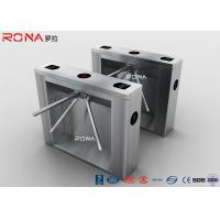 Buy cheap Drop Arm Coin Operated Turnstile Security Gates With Reliable Entrance Solution product