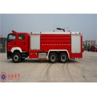 Buy cheap Four Doors Structure Commercial Fire Trucks product