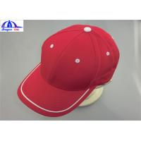 Buy cheap Adult 6 Panles Sports Baseball Caps with Contract color Eyelet , Back Snapback product