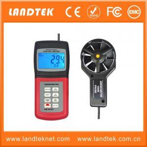 Buy cheap Digital Anemometer AM-4836V product