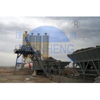 Buy cheap HZS50 Multi Functional Concrete Plant Equipment, High Performance Central Mix Concrete Plant product