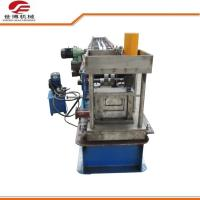 Buy cheap Blue Color C Type Steel Purlin Roll Forming Machine For Building product