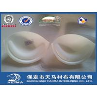 Buy cheap Fashion Bra Cup product