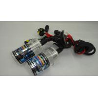 China XENON BULB HID KIT BULB High Quality Factory Wholesale H1,H3,H4,H7,H11,9004,9005,9006, etc on sale