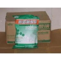 Buy cheap Clear Crystalline Powder CAS No.120-47-8 Ethyl 4-Hydroxybenzoate Paraben Preservatives  product