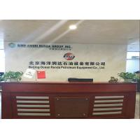 Beijing Ocean Renda Petroleum Equipment Co., Ltd.