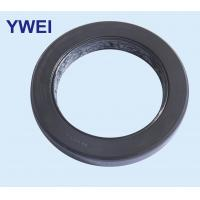 high performance up oil seal up0449e with best price