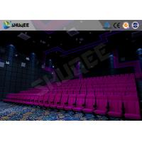 Buy cheap 100 Seats Sound Vibration Cinema Movie Theater Seats Bubble / Rain / Wind / Lightning product