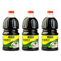 Buy cheap Edible Oil Bottle Filling And Capping Machine product