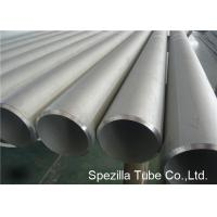 Grade 316 Stainless Steel Round Tubing SS Seamless Pipes ASME SA312 / ASTM A312 1/8'' - 24''