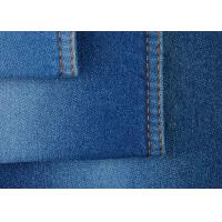Buy cheap Jacket Stretch Denim Fabric 11oz Mercerized Pattern Shrink - Resistant product