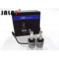 China H1 H4 H7 COB Led Car Headlamp Bulbs S2 High Lumen Low Power Consumption on sale