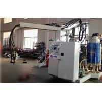 Buy cheap 8 Tons PU Sandwich Panel Machine For House , roof sandwich panel product
