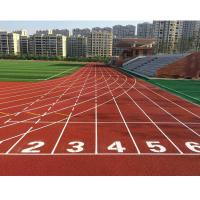 Buy cheap Outdoor Athletic Gym Flooring , Soft Interlocking Sports Flooring With Long Life product